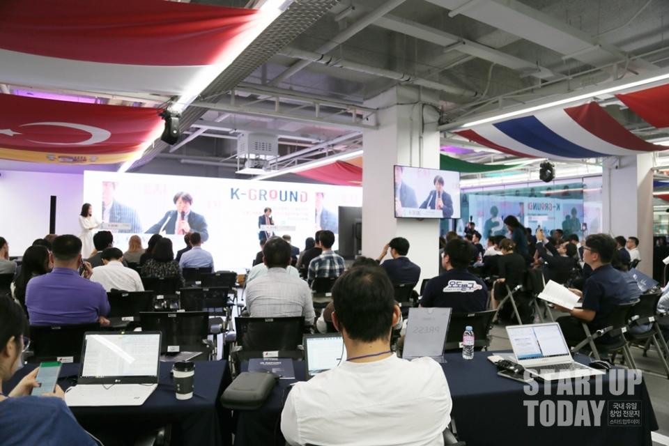 전세계 유망 스타트업 한국 혁신 창업 생태계로 모여··· K-그라운드 데모데이 개최