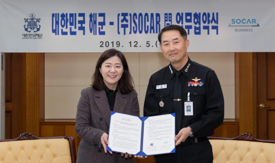 쏘카-해군, 업무협약 체결…국군 최초 공유 차량 서비스 도입